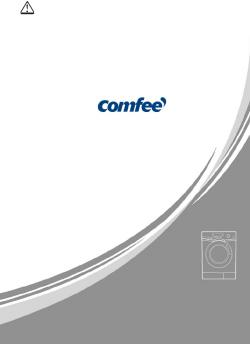 Comfee TG60-12506L
